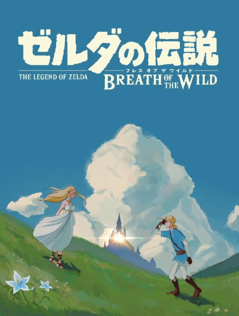 The Legend of Zelda BOTW façon Studio Ghibli